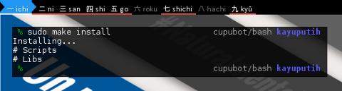 BASH: Telegram Bot: Makefile Install